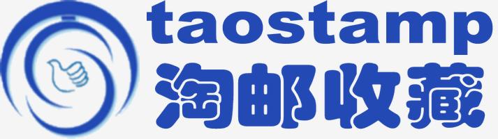 TS淘邮收藏网LOGO(34、73、180)